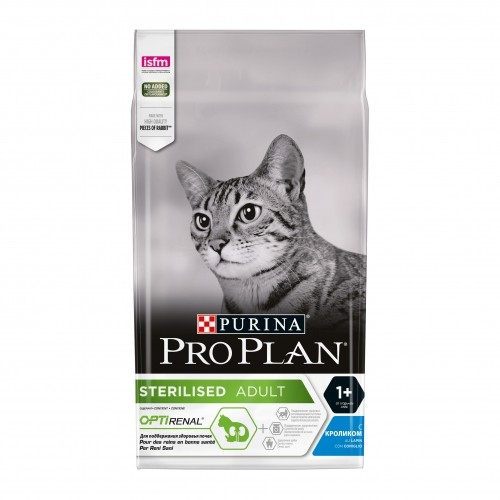 Alimentation pour chat - Proplan Sterilised Adult OptiRenal pour chats