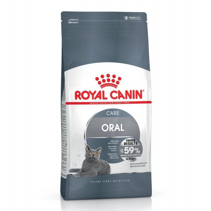 royal canin croquettes pour chat oral care wanimo. Black Bedroom Furniture Sets. Home Design Ideas