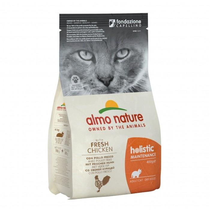 Alimentation pour chat - Almo Nature Holistic Adult - Viande pour chats