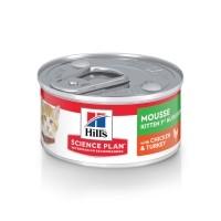Pâtée en boîte pour chaton - HILL'S Science Plan Kitten Mousse