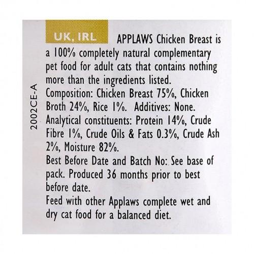 Alimentation pour chat - APPLAWS Boîtes en bouillon Adulte - 24 x 156 g pour chats
