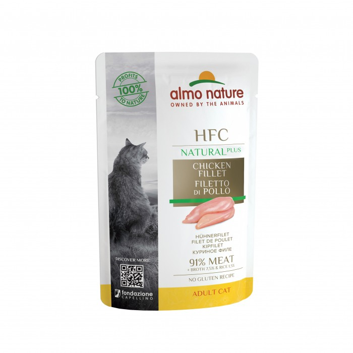 Alimentation pour chat - Almo Nature Alternative - Lot 24 x 55 g pour chats