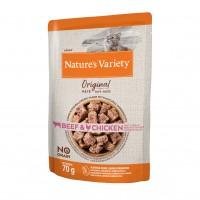 Sachet fraîcheur pour chat - Nature's Variety Original No Grain Adult  Nature's Variety