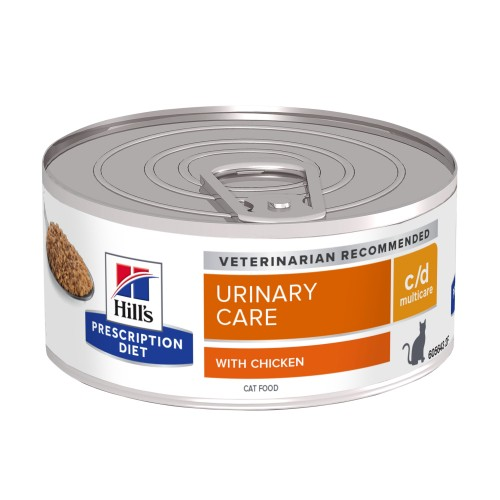 croquette chat urinary