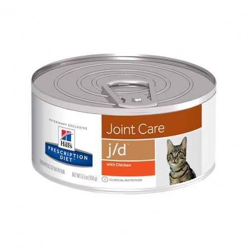 Alimentation pour chat - Hill's Prescription Diet j/d Joint Care pour chats