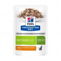 Prescription - HILL'S Prescription Diet Metabolic - Pâtée pour chat Metabolic Feline Mijoté