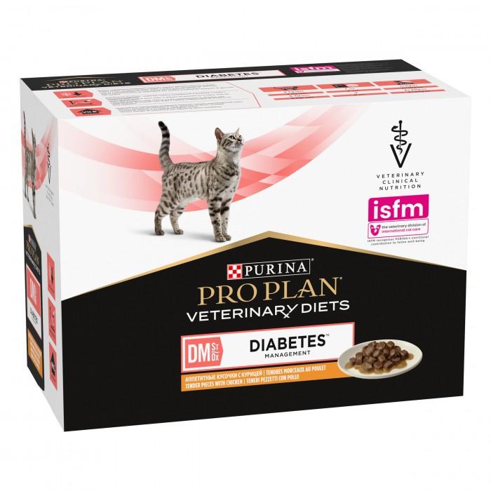 Alimentation pour chat - Proplan Veterinary Diets DM Diabetes Management pour chats