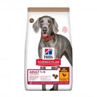 Croquettes pour grand chien de 1 à 5 ans - Hill's Science Plan No Grain Large Adult No Grain Adult Large