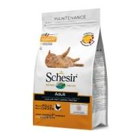 Croquettes pour chat - Schesir Adult Maintenance  Adult Maintenance