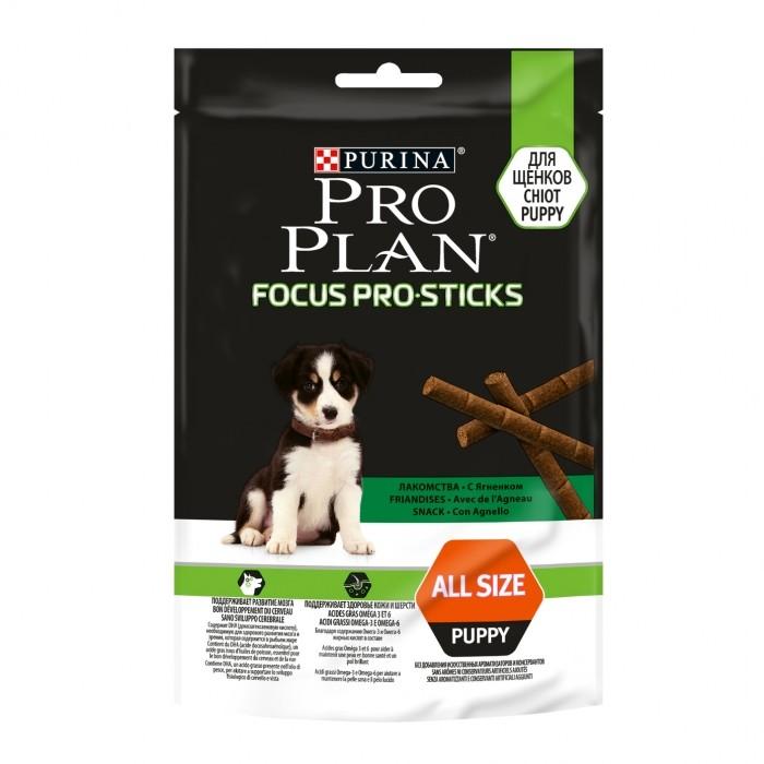 Friandise & complément - Focus Pro - Sticks pour chiens