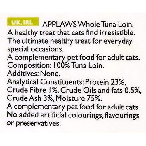 Friandise & complément - Friandise 100% naturelle au poisson pour chats