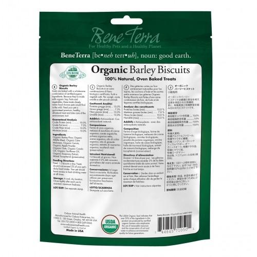 Friandise et complément  - Organic Barley Biscuits pour rongeurs