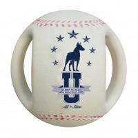 Balle pour chien - Balle baseball Varsity Zeus