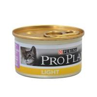 Pâtée en boîte pour chat - PROPLAN Light - Lot 24 x 85g