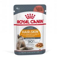 Sachet fraîcheur pour chat - ROYAL CANIN Intense Beauty 12 - Lot 12 x 85g