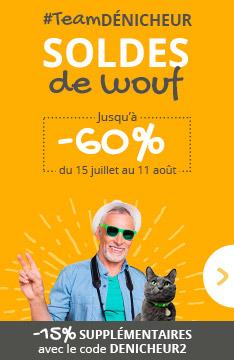 SOLDES pour chat : -15% supplémentaires avec le code DENICHEUR2